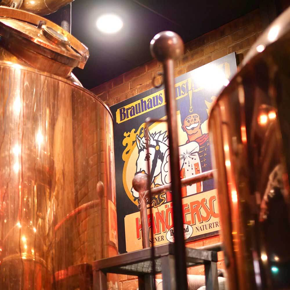 Das Sudhaus unserer Brauerei